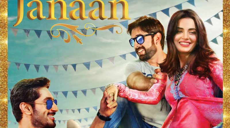 Janaan Soundtrack Out on iTunes now