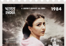 Vir Das and Soha Ali Khan casted in a political thriller titled '31st October' set to release in cinemas on October 7th 2016 after months of battling with the censor board.