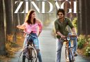 Shah Rukh Khan and Alia Bhatt are all set to steal your heart